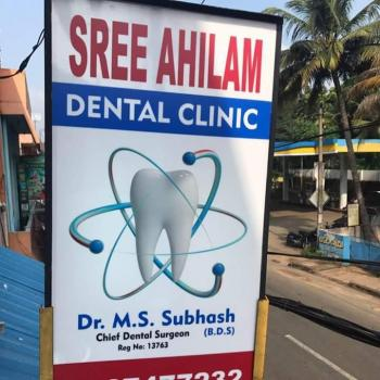 Sree Ahilam dental clinic in Thiruvananthapuram