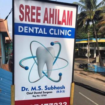 Sree Ahilam dental clinic in Thiruvananthapuram