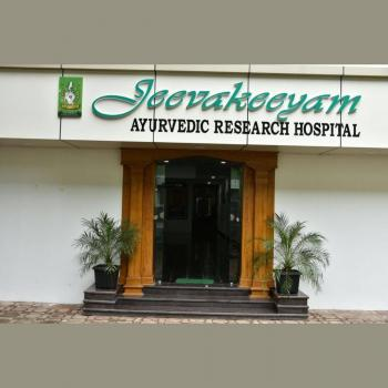 Jeevakeeyam Ayurvedic Research Hospital in Kannur