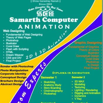 samarth computer education in Ahmedabad