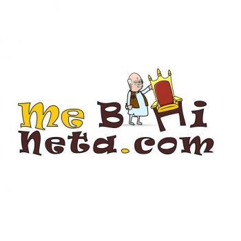 Me Bhi Neta in New Delhi