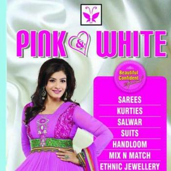 Pink White Designer Studio