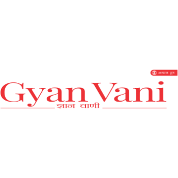 gyanvanimagazine.com in Gurgaon, Gurugram