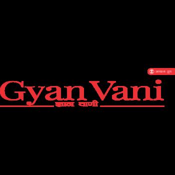 gyanvanimagazine.com in Gurgaon, Gurugram