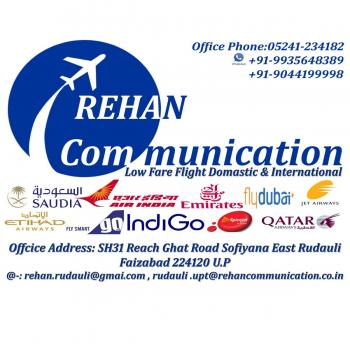 REHAN COMMUNICATION