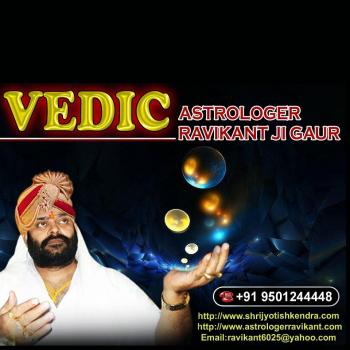 love vashikaran specialist in ludhiana, Ludhiana