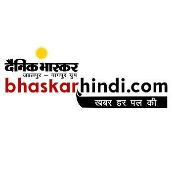 Dainik Bhaskar Hindi in Bhopal