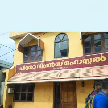 Chitra Ladies Hostel in Attingal, Thiruvananthapuram