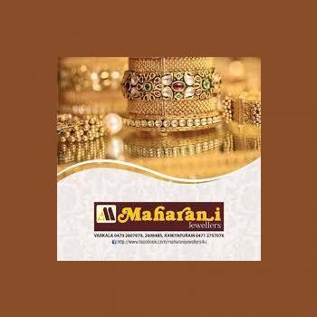 Maharani Jewellers in Varkala, Thiruvananthapuram