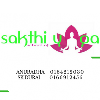 Sakthi School of Yoga in Varkala, Thiruvananthapuram