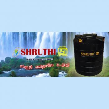 Shruthi Industries