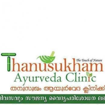 Thanusukham Ayurveda clinic in Kazhakoottam, Thiruvananthapuram