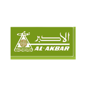 Al Akbar Enterprises & Travel Services in Haripad, Alappuzha