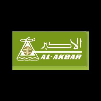 Al Akbar Enterprises & Travel Services in Haripad, Alappuzha