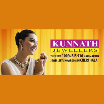Kunnath Jewellers in Cherthala, Alappuzha