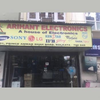Arihant Electronics