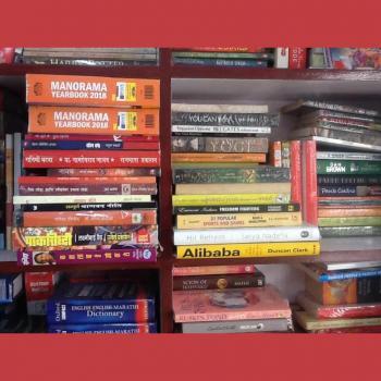 Priya Book Centre in Changanassery, Kottayam