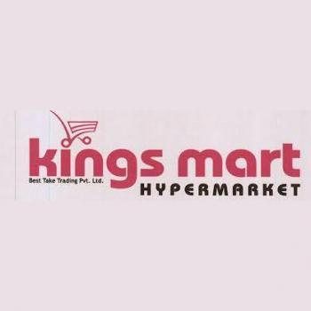 Kingsmart Hypermarket in Kondotty, Malappuram