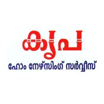 kripa Home Nursing Service in Kothamangalam, Ernakulam