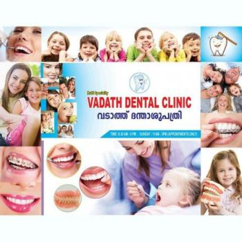 Vadath Multi Specialty Dental Clinic in Kothamangalam, Ernakulam