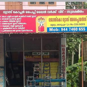 JOSCO GAS APPLIANCES in Thodupuzha, Idukki