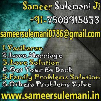 vashikaran specialist sameer sulemani in Jaipur, Purulia