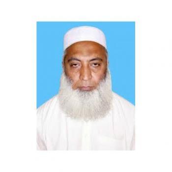 vashikaran specialist in Amritsar