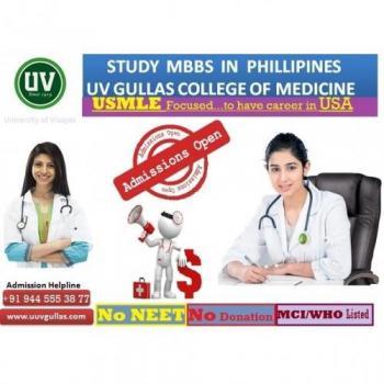 UV Gullas College of Medicine   Direct Admission Office in Chennai