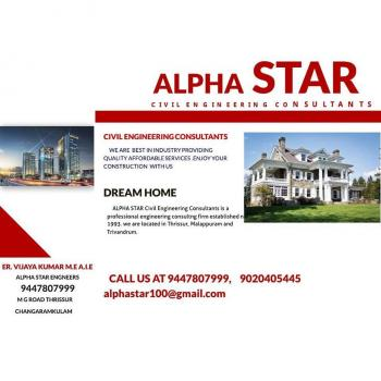 ALPHASTAR ARCHITECTS AND SERVICES in thrissur, Thrissur