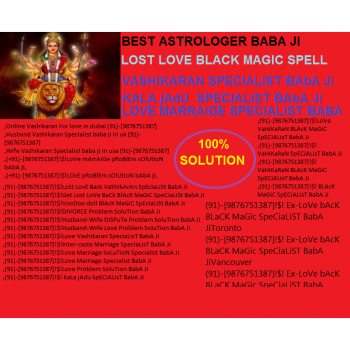 astrology astrobabaji in chandigarh, West Tripura