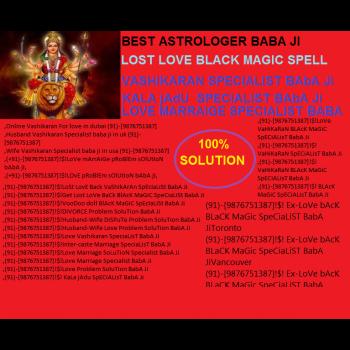 astrology astrobabaji