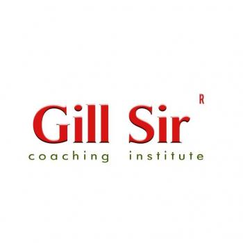 Gill Sir in Ahmedabad
