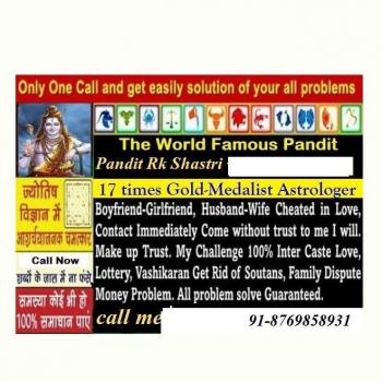 husband wife all problems solutions in Rajgarh, Sirmaur