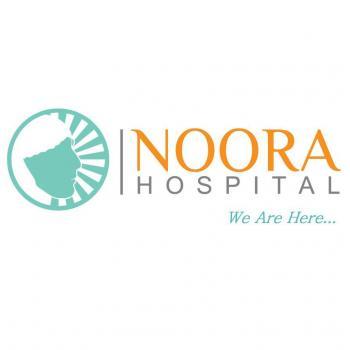 Noora Hospital in Srinagar, Pauri Garhwal
