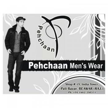 Pehchaan Men's Wear in Beawar
