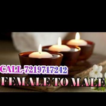 Nisha Jain Delight Beauty Spa in Kolhapur