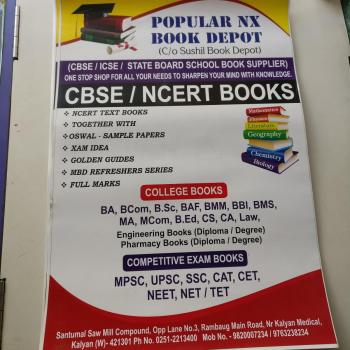 Popular Nx Book Depot aka Sushil Book Depot in Kalyan, Thane