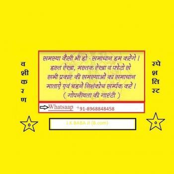 jkbaba in Ludhiana