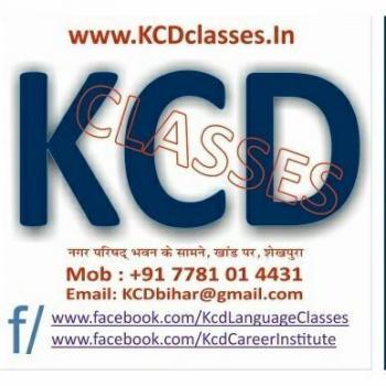 KCD Classes of English Language in Sheikhpura