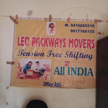 Leo Packways movers in Panniyannur, Kannur