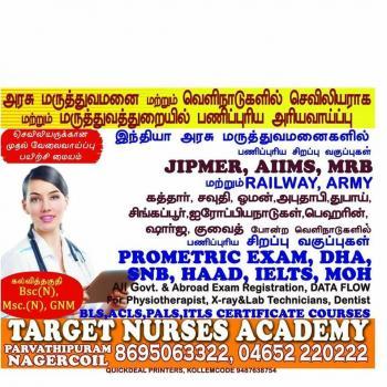 tarrget nurses academy in madurai, Madurai