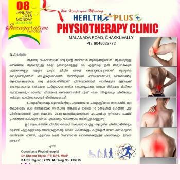 PHYSIOTHERAPY CLINIC SOORANADU CHAKKUVALLY