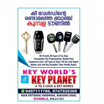 KEY PLANET in kasaragod, Kasaragod