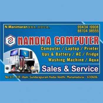 Nandha Computer in Manamadurai, Sivaganga