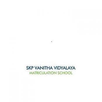 SKP Vanitha Vidyalaya Matriculation School in Tiruvannamalai in Tiruvannamalai