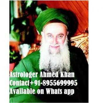 ahmed khan in ajmer, Ajmer