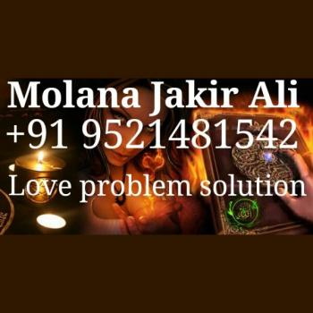 astrologer in AJMER, Ajmer