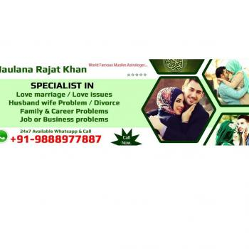 Astrologer in Ajmer