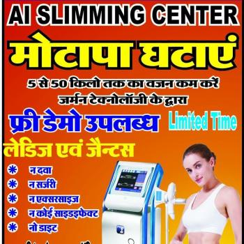 AI SLIMMING CENTRE in Betul