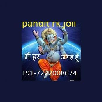 chandigarh love vashikaran specialist 7222008674 baba ji in punjab in Jaipur